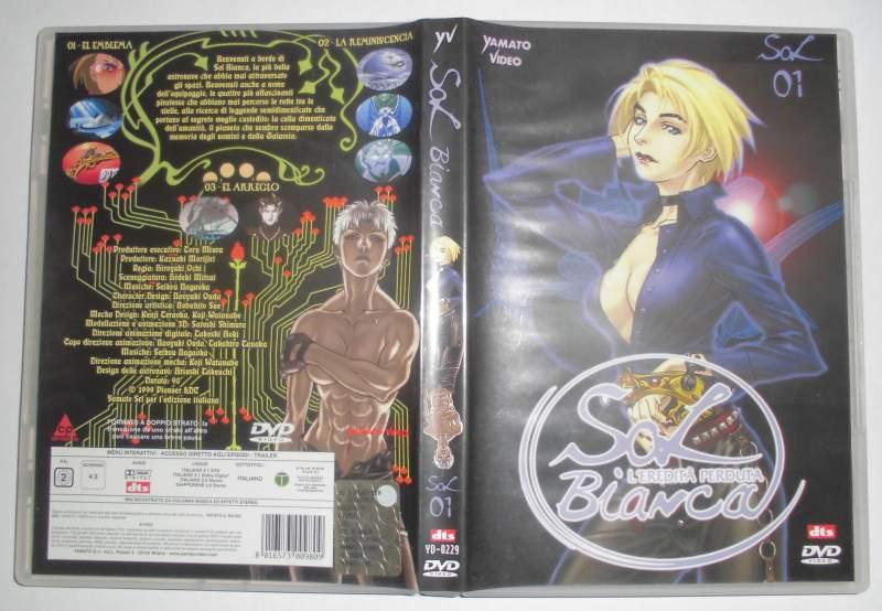 (ANIME) Sol Bianca DVD
