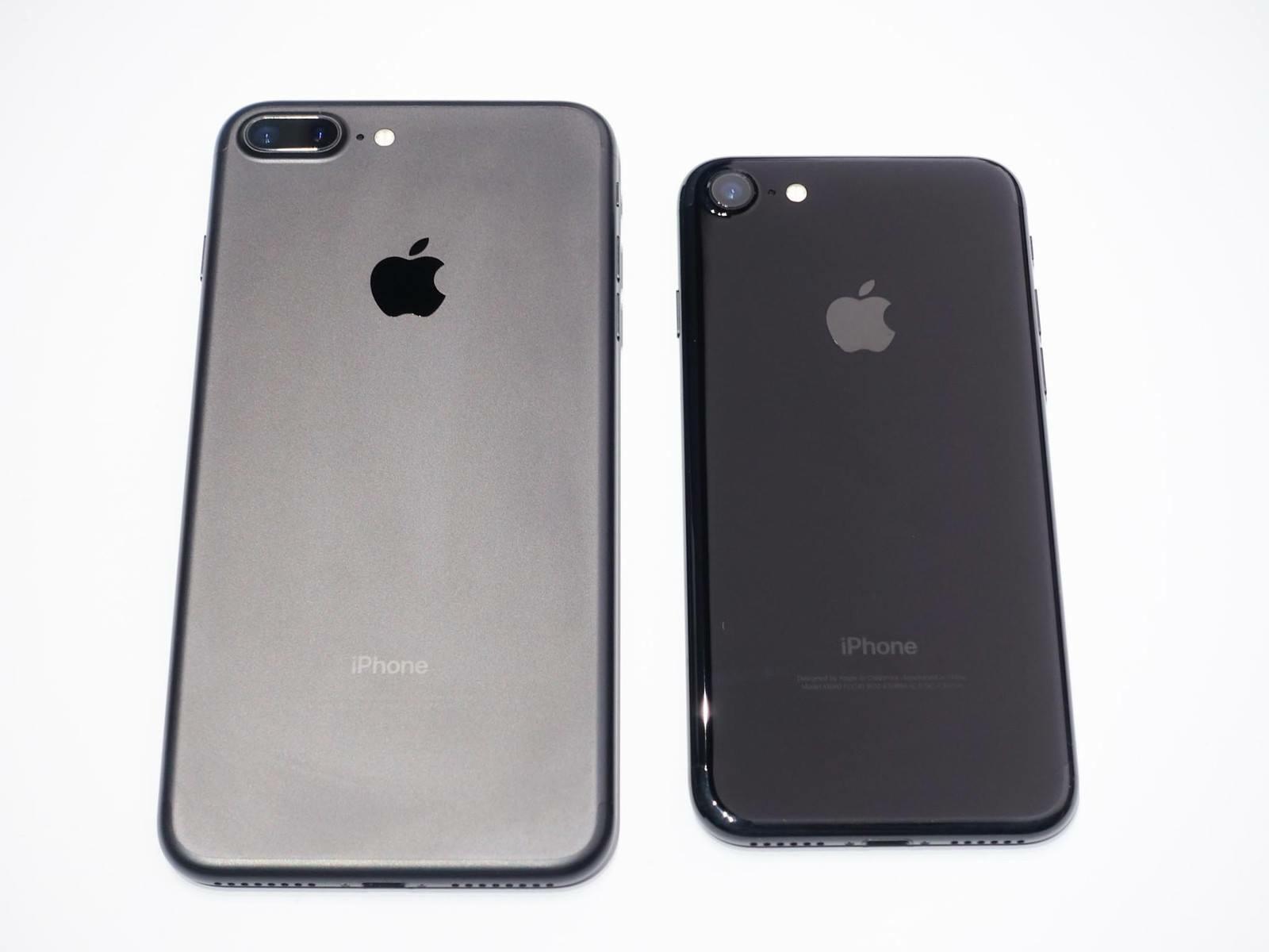 I Phone/ Samsung