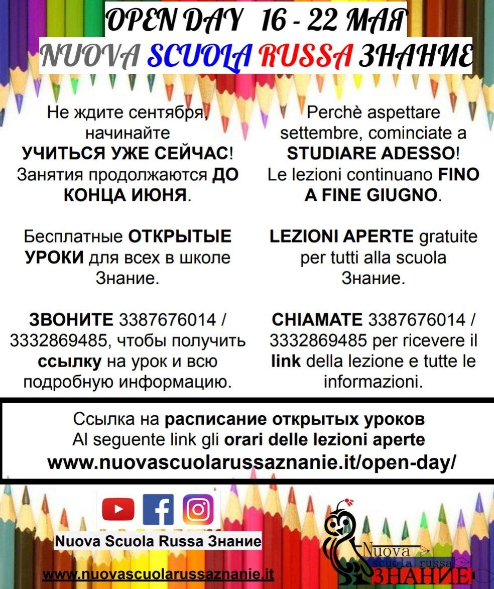 OPEN DAY ON LINE - Corsi di Lingua Russa ON LINE