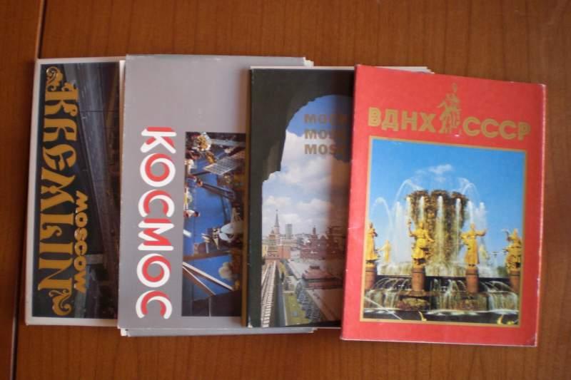4 raccolte cartoline Mosc